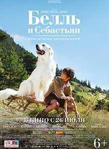 44-Белль-и-Себастьян2