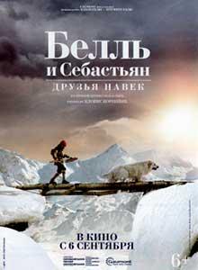 55-Белль-и-Себастьян3